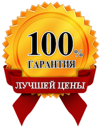 Lowest price promise - Vilnius City Hotel